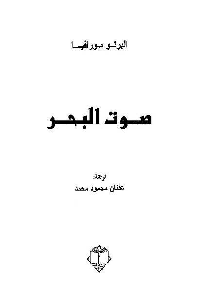 https://archive.org/download/book1_7565/book1_7565.pdf