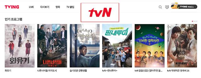 tvN欲新開闢金曜劇 觀眾有望天天都有tvN優質戲劇可觀看