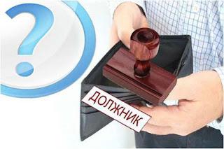 По данным НАФИ, четверть россиян оправдывают невозврат кредита