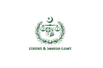 District And Session Court Latest Jobs For Junior Clerk 2021