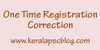 Application form for correction in One Time Registration Profile