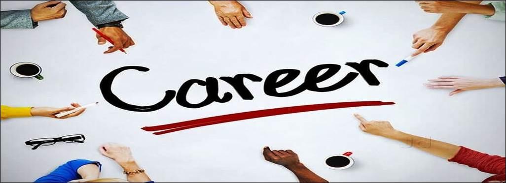 भविष्य प्रबंधन - career management