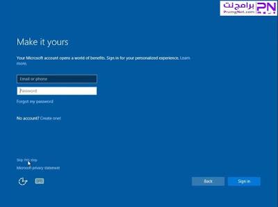 تثبيت ويندوز التحديث الاخير من الموقع الرسمي