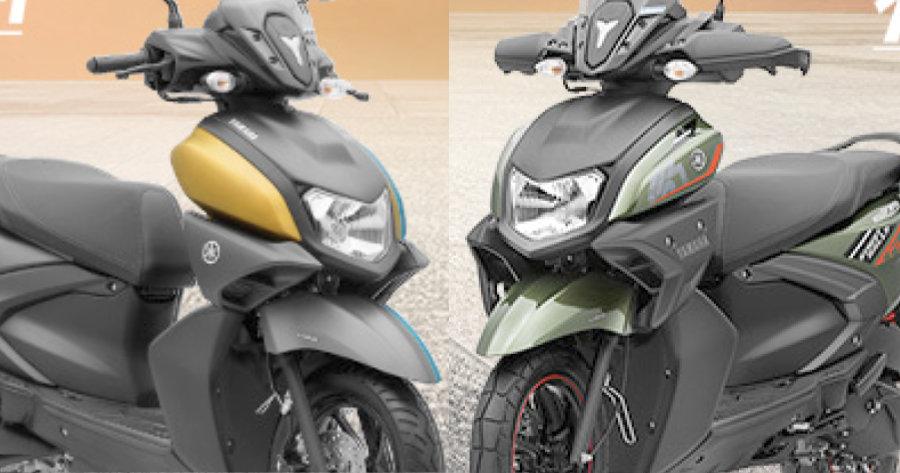 imptag:New Yamaha RayZR 125cc 2021,yamaha ray zr 125cc,yamaha ray zr 125,yamaha ray zr,yamaha ray zr 125cc bs6,yamaha ray zr 125cc review,Upcoming 125cc Scooter,yamaha,ray zr 125,Yamaha Ray ZR hybrid,ray zr 125 hybrid,yamaha Ray z,Yamaha Ray 125 Fi,bs6 yamaha ray,yamaha zr,yamaha zr scooty,yamaha zuma 125,upcoming 125 scooter,125cc scooter,125cc best bike,125cc best scooter,125cc best scooter 2021,Yamaha Ray 125 Hybrid review