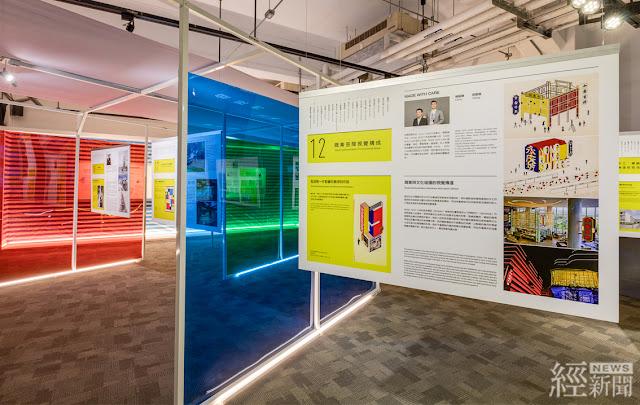 圖:「包浩斯X設計師」展區一隅,18位設計師分享包浩斯對創作歷程的影響(圖片來源:台灣創意設計中心)