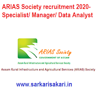 ARIAS Society recruitment 2020- Specialist/ Manager/ Data Analyst