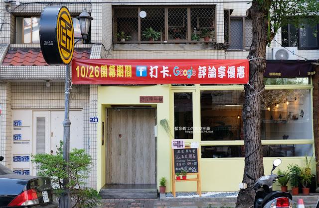 20191031234055 19 - 2019年10月台中新店資訊彙整,37間台中餐廳