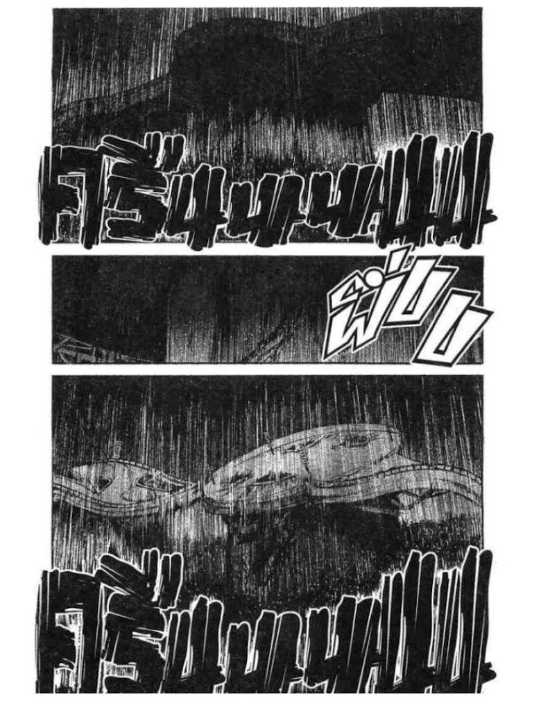 Kanojo wo Mamoru 51 no Houhou - หน้า 52