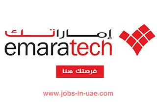 نكون قد وصلنا إلى نهاية المقال المقدم والذي تحدثنا فيه عن وظائف شركة إماراتك دبي ، وتحدثنا أيضا عن اماراتك وظائف دبي ، وعن شركة إماراتك ، والذي قدمنا لكم من خلالة طريقة التقديم والتسجيل بشركة إماراتك للتوظيف ، كما قمنا بتزويدكم بروابط الدخول الى موقع شركة إماراتك ، كل هذا قدمنا لكم عبر هذا المقال ، عبر مدونة وظائف في الامارات .