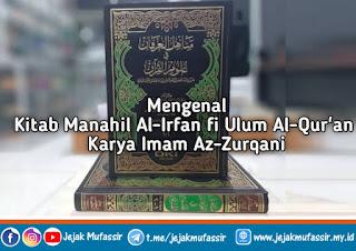 Mengenal Kitab Manahil Al-irfan fi Ulum Al-Qur'an Karya Imam Az-Zurqani