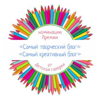 Арт-Мама | Оксана Третьякова