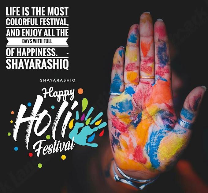 Happy Holi || Holi Wishing Message Quotes Status ||ShayarAshiq 2020