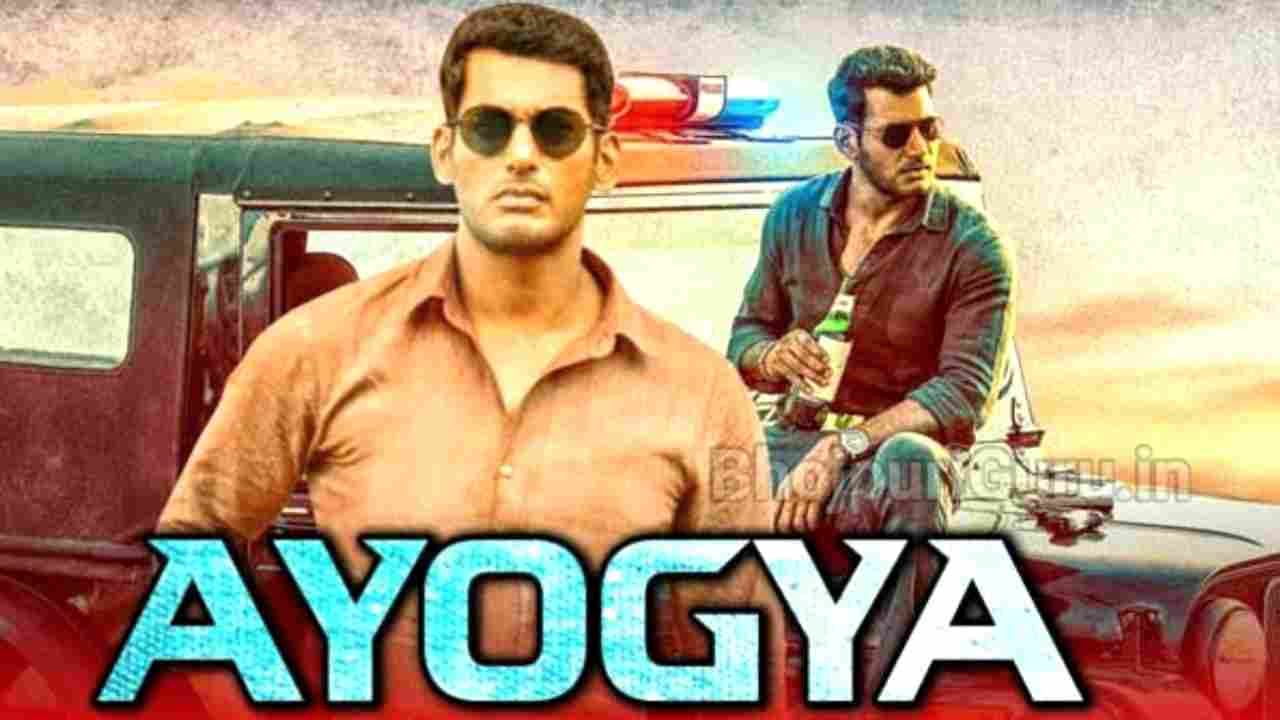 Ayogya Hindi Dubbed Confirm Update: