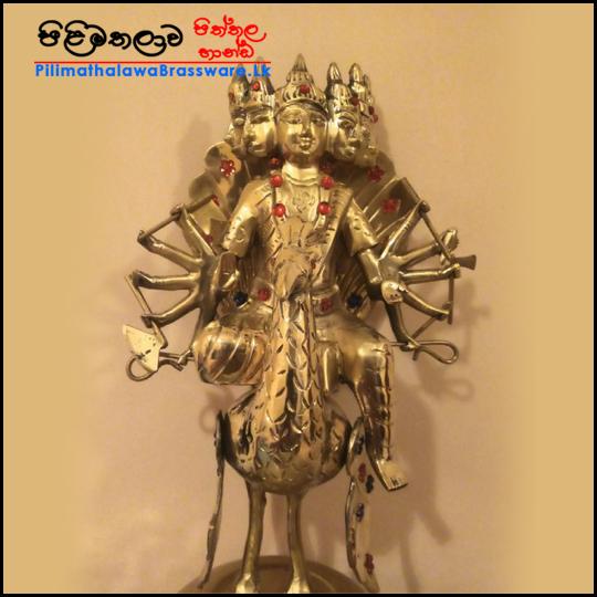 Katharagama Dewa Pilimaya - කතරගම දේව පිලිමය
