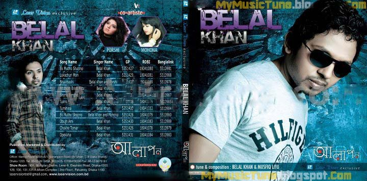 My Music Tune: Alapon by Belal Khan full Album Mp3 song, Lyrics