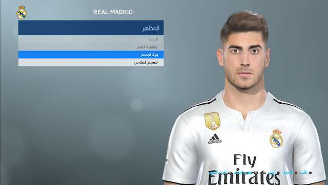 Marco Asensio Face (Real Madrid) - PES 2019 - PATCH PES ...