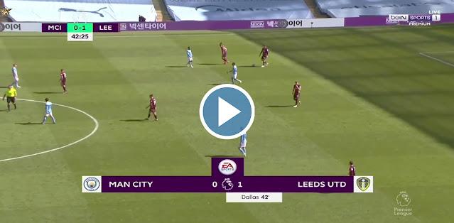 Manchester City vs Leeds United Live Score