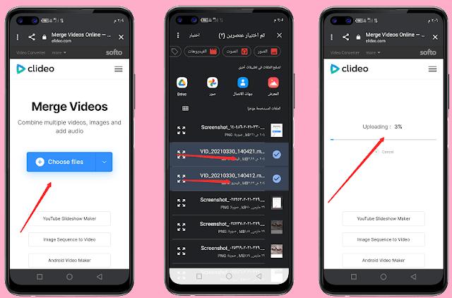 Free Online Video Merger 2021