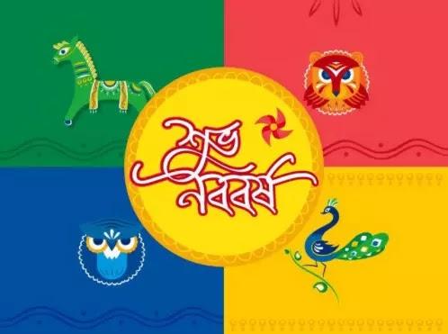 The History and Celebration of Pohela Baishakh
