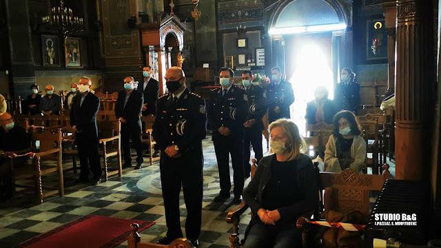 Τον προστάτη τους Άγιο Αρτέμιο γιόρτασαν οι αστυνομικοί της Αργολίδας