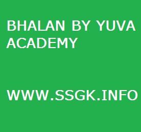 BHALAN BY YUVA ACADEMY