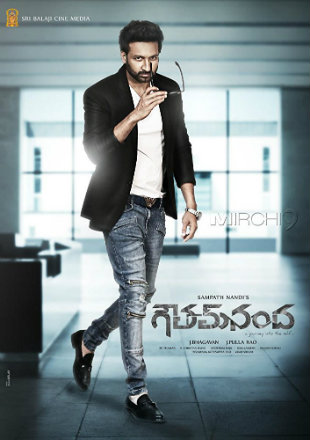 Goutham Nanda 2017 Dubbed Movie Dual Audio Download HD 720p
