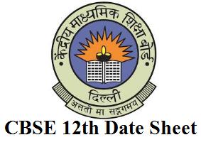 CBSE 12th Date Sheet 2017