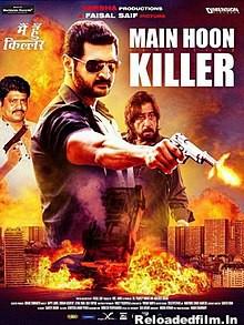 Main Hoon Part-Time Killer (2014) Full Movie Download 480p 720p 1080p