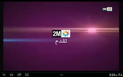 2M TV, des pertes considérables et une augmentation du soutien de l'Etat!