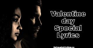 Valentine day Special Lyrics