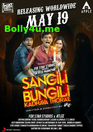 Sangili Bungili Kadhava Thorae 2017 HDRip 400MB UNCUT Dual Audio 480p Watch Online Full Movie Download bolly4u