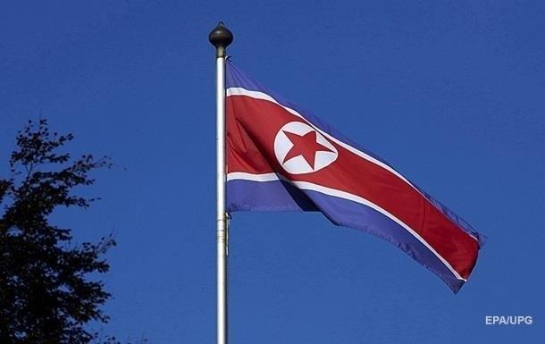 КНДР поверне США останки ще понад 200 американських військових