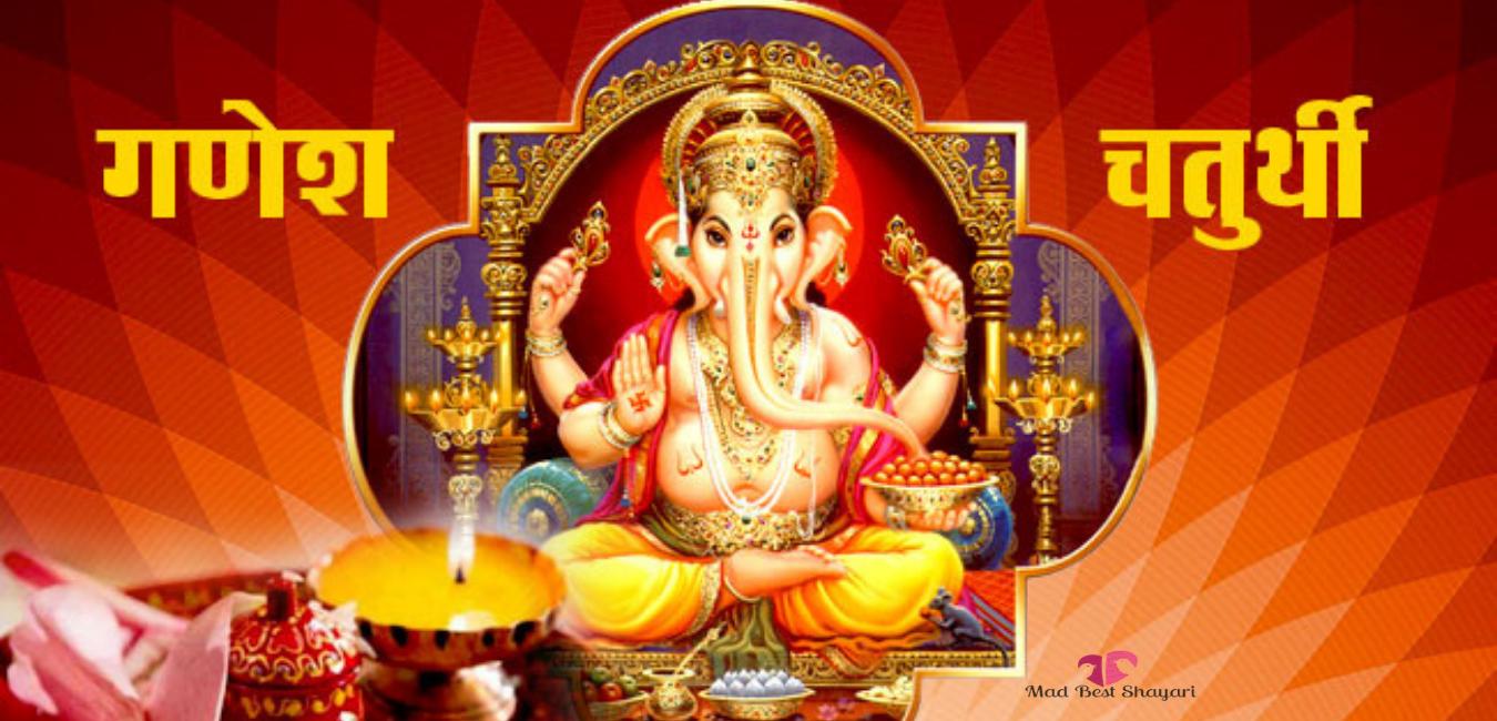 ganesh chaturthi images HD Free Download