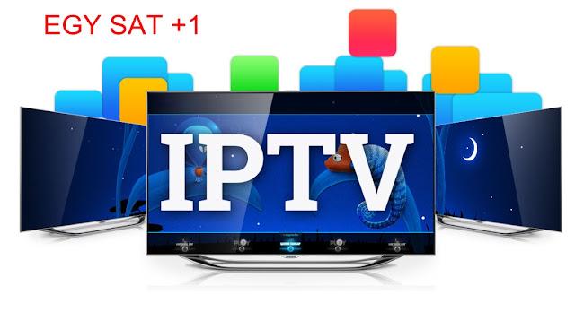 اليكم احدث ملف IPTV M3U مجانى يعمل لفترة طويلة