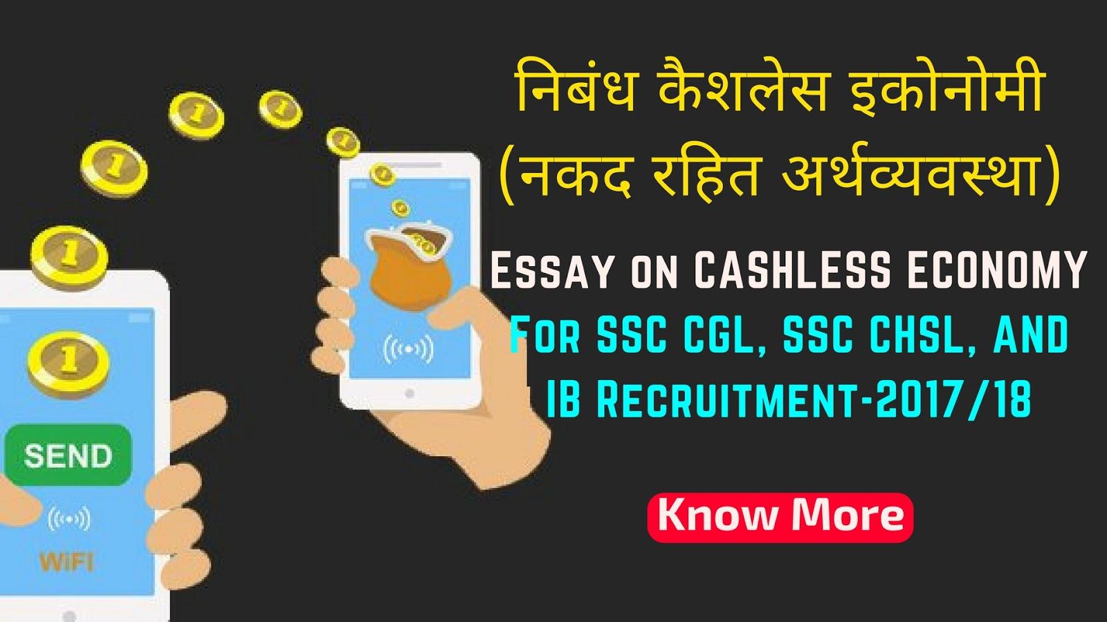 cashless economy essay