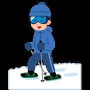 スノーシューで歩く人のイラスト
