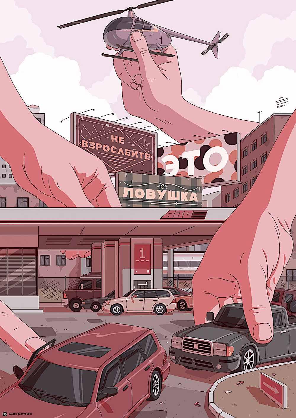 Valeri Zarytovski art, giants hands in a city