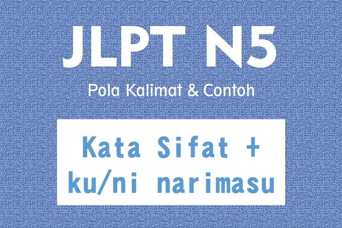 JLPT N5 Pola Kalimat : Kata Sifat + ku/ni narimasu