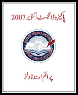 Pakeeza Digest October 2010 pdf