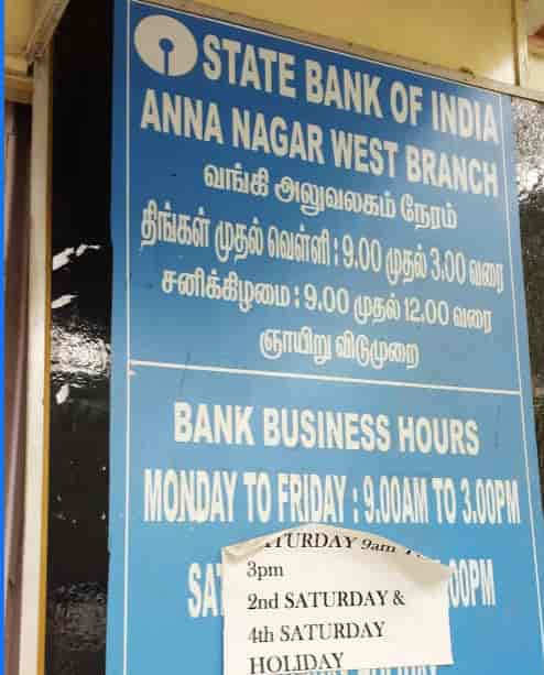 SBI • (ANNANAGAR WEST, CHENNAI) • NEW Branch SBIN0003870