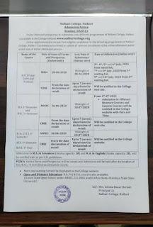 Nalbari College Admission notice latest