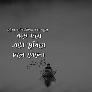 বাংলা ছোট কবিতা  ছবি