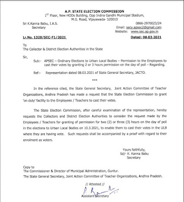 Government orders giving 3 hrs permission to vote in local elections