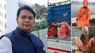 Lawyer fighting for Palghar Sadhu Lynching case died in road accident - Voice of Hinduism in English RSS Feed  IMAGES, GIF, ANIMATED GIF, WALLPAPER, STICKER FOR WHATSAPP & FACEBOOK