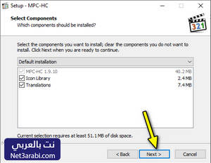 Media Player Classic Download