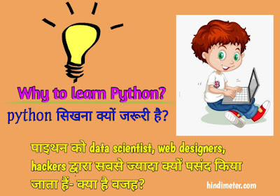 Why to learn Python?