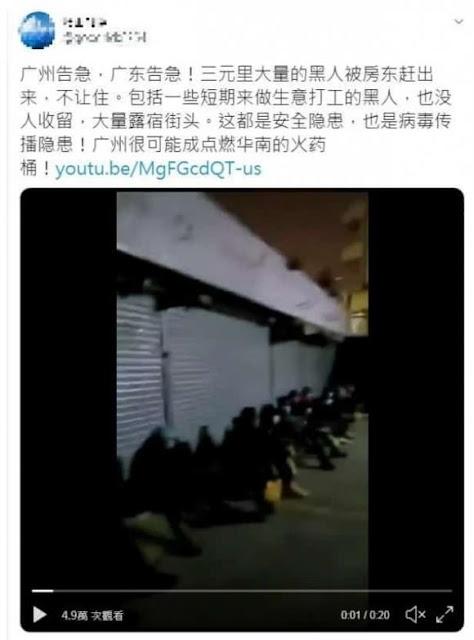 Người châu Phi ở Quảng Châu bị phân biệt đối xử phải ngủ dưới gầm cầu, không có thức ăn nước uống