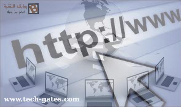 طريقة انشاء موقع على جوجل | كم يكلف انشاء موقع الكتروني