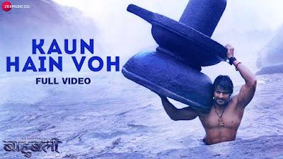 Kaun Hain Voh Lyrics and video | Baahubali - The Beginning | Kailash K