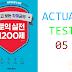 Listening TOEIC Practice 1200 - Test 05